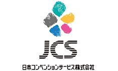 日本コンベンションサービス株式会社 九州支社