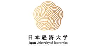 日本経済大学